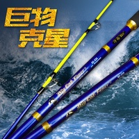 雷強竿錨魚竿船竿船釣竿80號xh雷強竿黑魚竿超硬鐵板竿拖釣釣魚竿 QB#