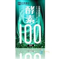日本藥店 藥王 酵素100