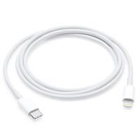 สายเคเบิ้ล USB-C to Lightning Cable USB-C Power Lightning Fast USB