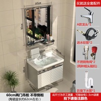 Bathroom Washbasin Stainless Steel Bathroom Combined Cabinet Wash Basin Sanitary Ware Inter-platform Basin Mirror Cabinet