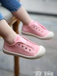 女童帆布鞋  兒童帆布鞋韓版小白鞋一腳蹬女童男童幼兒園室內寶寶布鞋 童趣屋