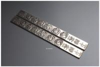 【禾洛書屋】E.006仿古銀紙鎮〈七福神〉(23×2.3cm/支)一對/銅文鎮參考