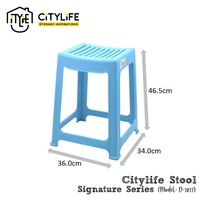 Citylife Signature Stool