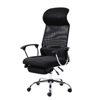First Love XY908 Simple Ergonomic Office Chair Reclining Chair Lifting Rotary Pulley Chair Breathable Mesh Laptop Desk Chair