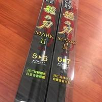 DK 龍之刃 MARK 2⃣️ 硬調 蝦竿 5-6尺 / 6-7尺