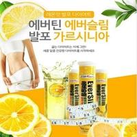 (現貨+預購)韓國 Ever Slim 檸檬發泡錠