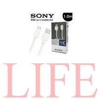 SONY CP-AC100 Type-C 1.0M 原廠 快速傳輸充電線  快充 USB-C 【生活資訊百貨】