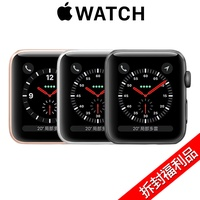 【福利品】Apple Watch Series 3(GPS+Cellular)38mm金色鋁金屬錶殼-A1889