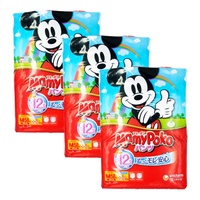 [Mamypoko] Mamy Poko Disney Mickey Pants MADE IN JAPAN SIZE M L XL XXL