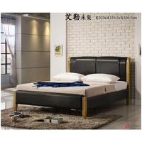 !快樂窩創意傢俱!《艾勒》床架 床底 5尺床架 雙人床 標準床 床台 黑色 實木 馬來西亞 非 H&D ikea 宜家