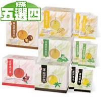 《台糖》 養身茶品 5選4 (薄荷茶/老薑暖身茶/羅漢果潤喉茶/洛神美人茶/魚腥草青春茶)