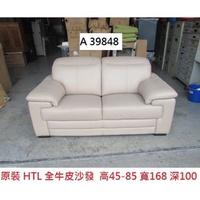 A39848 原裝 HTL 全牛皮 沙發 ~ 皮沙發 雙人沙發 辦公沙發 客廳沙發 會客沙發 沙發椅組 聯合二手倉庫