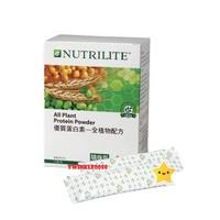 安麗蛋白素隨身包 安麗優質高蛋白隨身包