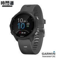 GARMIN -預購- 贈鋼化防爆膜 Forerunner 245 進階訓練GPS心率腕錶-深灰【時間道】