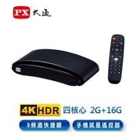 PX大通 OTT-4216 6K追劇王 智慧網路電視盒 保證合法 高畫質6K 新聞 追劇神器 手機就是遙控器 (非安博)