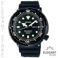 Seiko Prospex SBBN035J1 Marinemaster Professional 300m Men's Watch