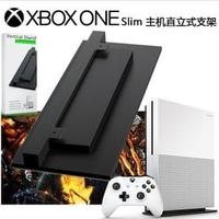 新款XBOXONE S版 /XBOX ONE SLIM 主機底座 直立支架 立式支架