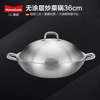 Momscook Germany 304 Stainless Steel Wok 36 Length Frying Pan Physics Non-stick Pot Electromagnetic Furnace Universal
