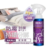 抗菌被 抗菌床 抗菌枕 DIY 防霉抗菌噴劑 AKALI 家淨媒保護家具不被霉菌生根 一次上劑可長效超久