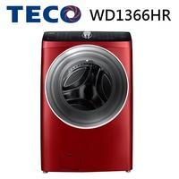 【TECO東元】13公斤洗脫烘變頻滾筒洗衣機(WD1366HR)