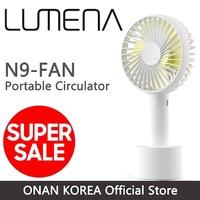 ONAN KOREA LUMENA N9-FAN Wireless Rechargeable Mini Fan Desk Fan