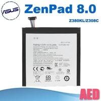 ⏪ AED ⏩ ASUS ZenPad 8.0 Z380KL Z308C 電池 全新品 平板電池 平板維修 保養