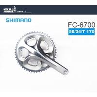 ★FETUM單車★SHIMANO ULTEGRA FC-6700大盤組50/34T-170L[04200252](出清)