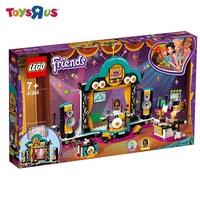 玩具反斗城 樂高 LEGO 41368 Friends系列 安德里亞的才藝競賽