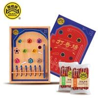 【黑橋牌】好吃又好玩 二斤打香腸彈珠檯禮盒600公克(2包/組)