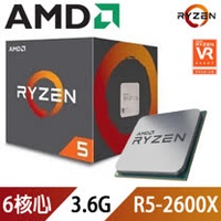 AMD Ryzen 5-2600X 3.6GHz 中央處理器 R5-2600X (6核12緒)