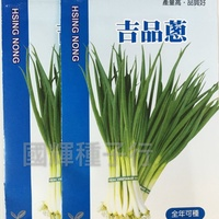 【國輝老爹】興農吉品蔥種子50元/包.原封小包裝三星蔥種子.無藥劑處理生長旺盛產量高(興農蔬菜種子)