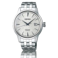 BNIB SEIKO Presage Cocktail SRP843 SRP843J SRP843J1 Fuyugeshiki Limited Edition Japan Made Automatic Ladies Watch