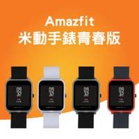 Amazfit 米動手錶青春版
