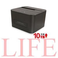 """【含稅開發票】 伽利略 USB3.1 Type-C 2.5/3.5""""SATA硬碟座 RHU09"""