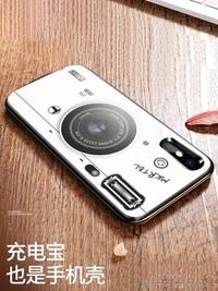 移動電源 蘋果6移動電源7背夾6s電池X專用iphone手機殼7Plus便攜6plus背夾式 城市科技