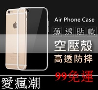 【愛瘋潮】99免運  夏普 Sharp S2 高透空壓殼 防摔殼 氣墊殼 軟殼 手機殼