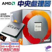 AMD 超微 3000系列 Ryzen R7-3700X R7-3800X CPU 中央處理器 AM4腳位