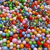 彩色粒粒 粒粒 史萊姆 鬼口水 slime 雪花泥 保麗龍球 保麗龍顆粒