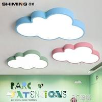 兒童臥室燈馬卡龍北歐創意超薄雲朵LED吸頂燈男孩女孩房間燈具