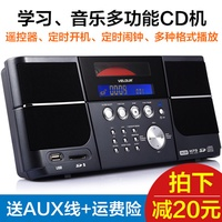 VELOUR fever CD USB USB wall-mounted CD player prenatal learning CD Walkman