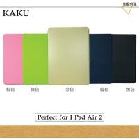 KAKU Apple iPad Air 2 智能兩用保護套/可拆式皮套/手腕帶/保護殼/皮套/背蓋/軟殼/平板保護