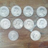 舊台幣大伍圓
