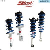 【一百世】KYB 避震器總成 白桶 運動版 適用 TOYOTA 豐田 CAMRY 2006年後 免運 含工資