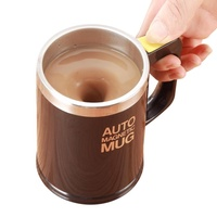 攪拌杯 馬克杯 德國roydom自動攪拌杯創意咖啡杯懶人水杯電動磁化杯便攜馬克杯子 歐萊爾藝術館