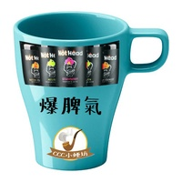 『CCC小煙坊 』爆脾氣 大LOGO馬克杯 台灣客製馬克杯 爆脾氣現貨 紅心芭樂 丁鹽 保證正品