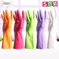 【★】 蔓妙5雙裝合成乳膠薄款耐用護膚家務清潔手套 廚房洗碗防水手套