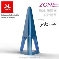 Mdovia ZONE 無線鋰電池 時尚設計 夜燈功能 快速充電 時尚精品 吸塵器(湛海藍) 現貨 免運費 24H出貨