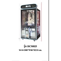 ูตู้คีบตุ๊กตา DCM025