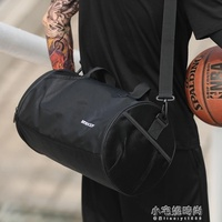 運動健身包男籃球訓練包女小手提旅行包斜挎單肩圓筒桶包干濕分離『小宅妮時尚』
