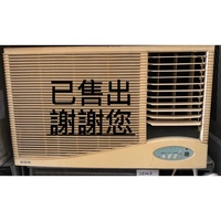 台南二手冷氣
